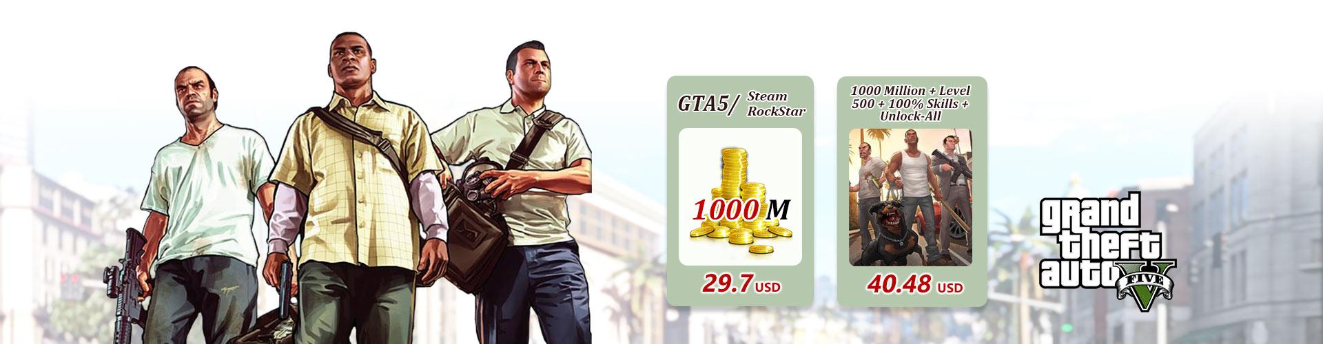 GVGMall GTA 5