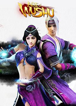 Cheap Age of Wushu Taels