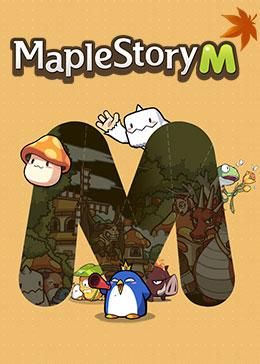 Maple Story M Account