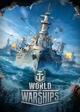 World of Warships Gift Card