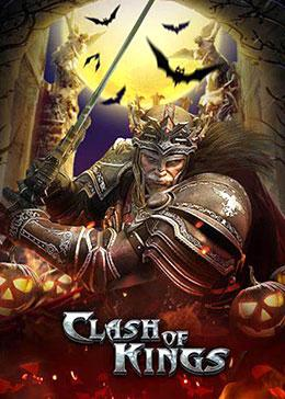 Clash Of Kings Itmes