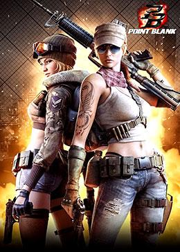 PointBlank(ID) Shop Itme