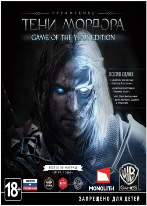 Cheap Steam Games  Middle Earth Shadow Of Mordor GOTY Edition Steam CD Key