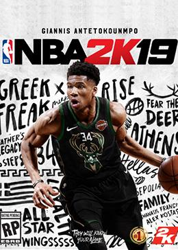Cheap NBA 2K19 NBA 2K19 Steam CD Key EU