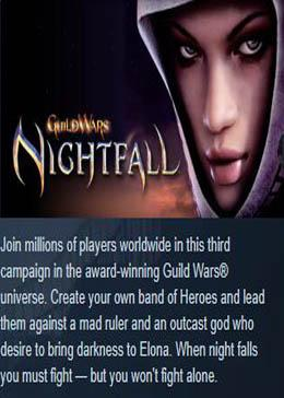 Cheap Guild Wars Guild Wars Nightfall