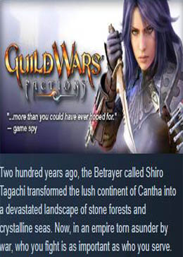 Cheap Guild Wars  Guild Wars Factions