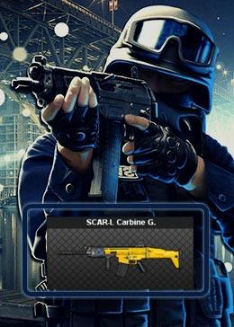 Cheap PointBlank ARMA SCAR-L Carbine G. (90day)