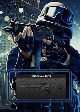 Cheap PointBlank ARMA SIG-Sauer MCX (90day)
