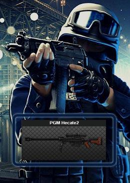 Cheap PointBlank ARMA PGM Hecate2 (90day)