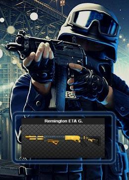 Cheap PointBlank ARMA Remington ETA G. (90day)