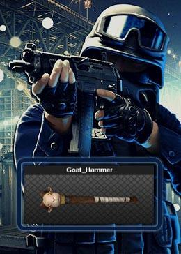 Cheap PointBlank ARMA Goat_Hammer (90day)