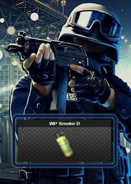 Cheap PointBlank ARMA WP Smoke D (90day)