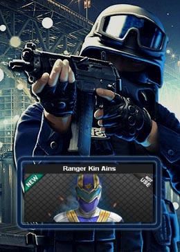 Cheap PointBlank CARACTER Ranger Kin Ains (90day)