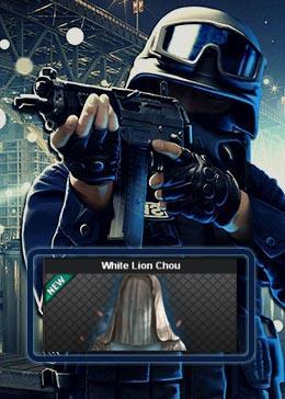 Cheap PointBlank CARACTER White Lion Chou(90day)