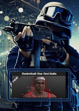 Cheap PointBlank CARACTER Basketball Star Red Bulls (90day)