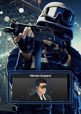 Cheap PointBlank CARACTER Hitman leopard (90day)