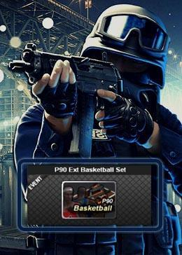 Cheap PointBlank ITEM P90 Ext Basketball Set (90day)