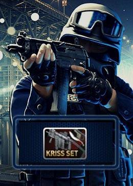 Cheap PointBlank(ID) ITEM Paket Komplit Kriss(7Hari)
