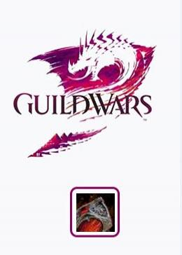 Cheap Guild War 2 Hot Sell Items Bloodstone Shield Skin