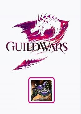 Cheap Guild War 2 Skins Sclerite Warhorn Skin
