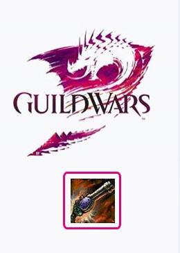 Cheap Guild War 2 Skins Sclerite Pistol Skin