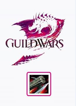 Cheap Guild War 2 Skins Phoenix Rifle Skin