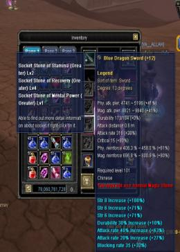 Cheap Silkroad Online Aether ZB10087 items weapon legend d13 + 12