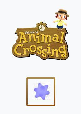 Cheap Animal Crossing Basic materials Virgo fragment*100