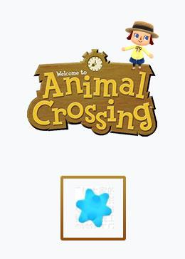Cheap Animal Crossing Basic materials Sagittarius fragment*100