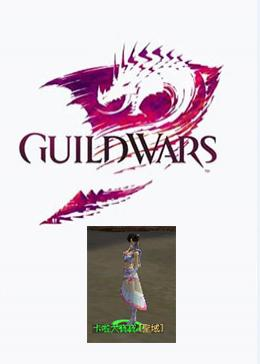 Cheap Guild Wars GW Accounts Chinese role name Account