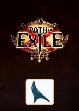 Cheap Path Of Exile (Global) PC-Expedition-H Harbinger's Orb*20