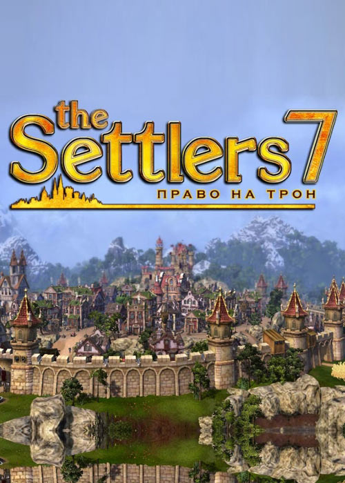 Cheap Uplay Games  The Settlers 7 Uplay CD Key