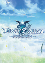 Cheap Steam Games  Tales of Zestiria Steam CD Key