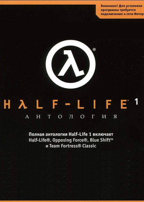 Cheap Steam Games  Half Life 1 Anthology Steam CD-Key